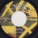 "Notnice - Eu Gentleman Kitty Kat - Riddim Full House Dancehall Hit 7"" rv-7p-13410"