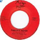 """Megumi Project - Uk Megumi Mesaku - Mafia And Fluxy Samurai Ronin - Dub X Reggae Hit 7"""" rv-7p-15321"""