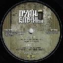 """Nyahbinghi Dub - Eu Fikir Amlak - imperial Sound Army Wicked Teachings - Teachings Dub X Uk Dub 7"""" rv-7p-15613"""